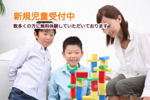 学習風景2|児童デイサービス まはろ高良